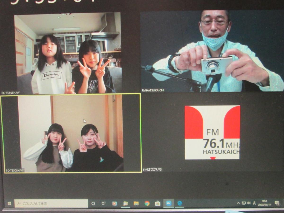 20200517yuna4shimai