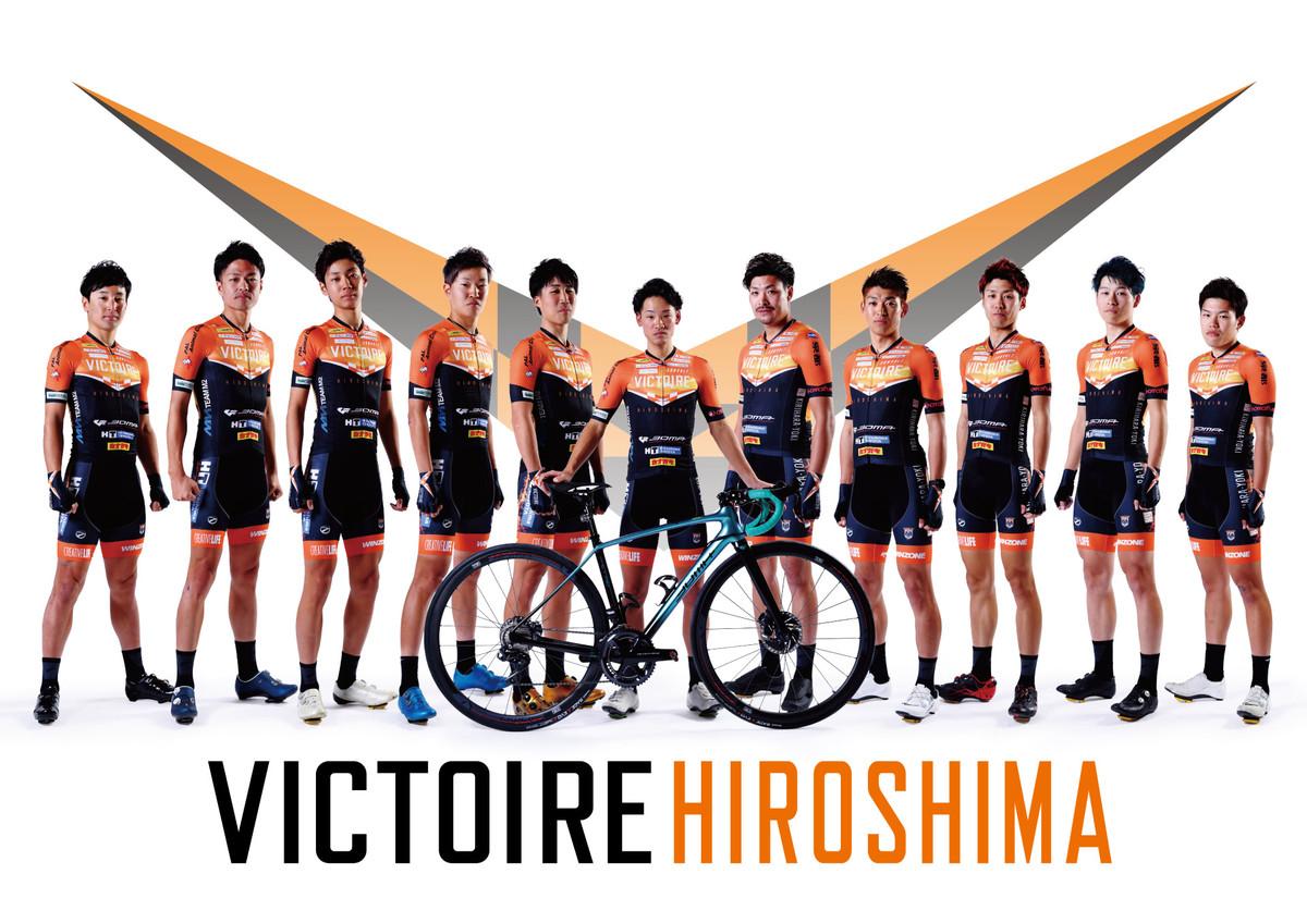 Photo_victoirehiroshima